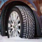 Зимние шины — проверять!