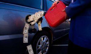 ne-ekonomte-na-avto