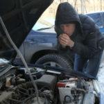 Неисправности автомобиля, или как завести машину в мороз