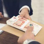 Особенности оформления кредита наличными