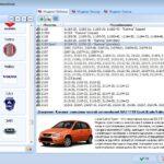 Программа для автосервиса и СТО
